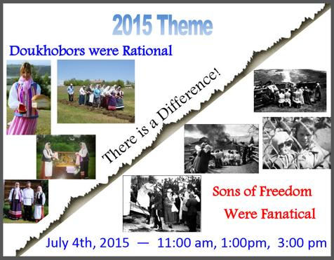 2015 theme day - Doukhobor Dugout House