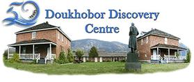 Doukhobor Discovery Centre